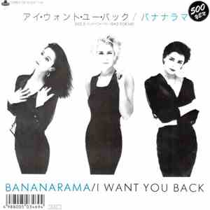 Bananarama - I Want You Back mp3 flac