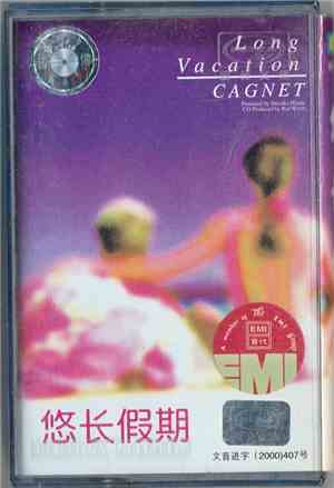 Cagnet - Long Vacation Original Soundtrack mp3 flac