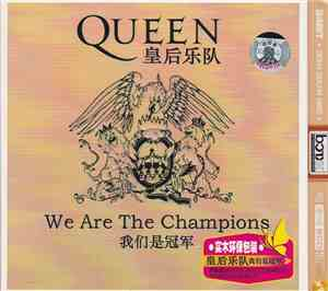 Queen - We Are The Champions mp3 flac